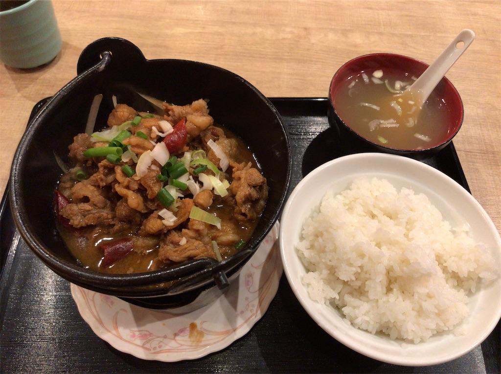 f:id:yokohamamiuken:20190617113153j:image