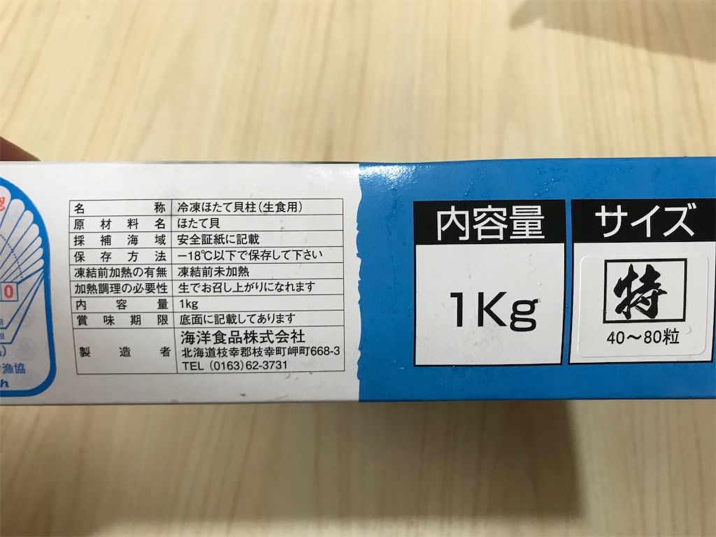 f:id:yokohamamiuken:20190618174657j:image