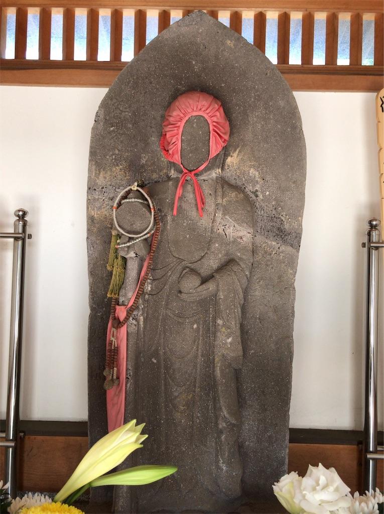 f:id:yokohamamiuken:20190620091607j:image