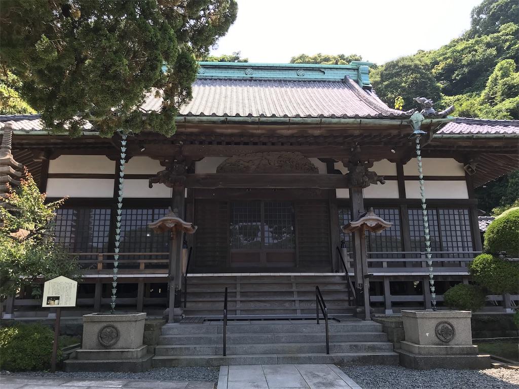 f:id:yokohamamiuken:20190620091617j:image