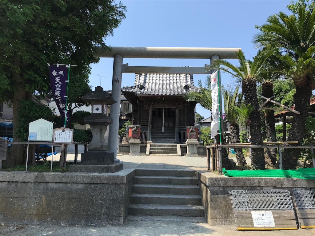 f:id:yokohamamiuken:20190620092300j:image