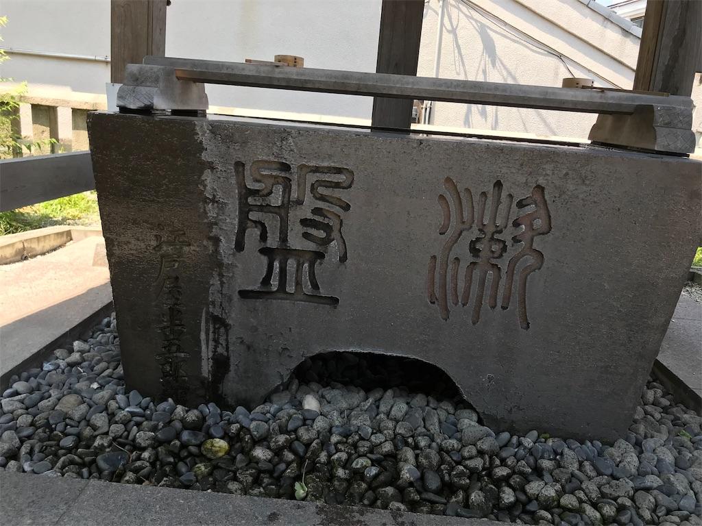f:id:yokohamamiuken:20190620092458j:image