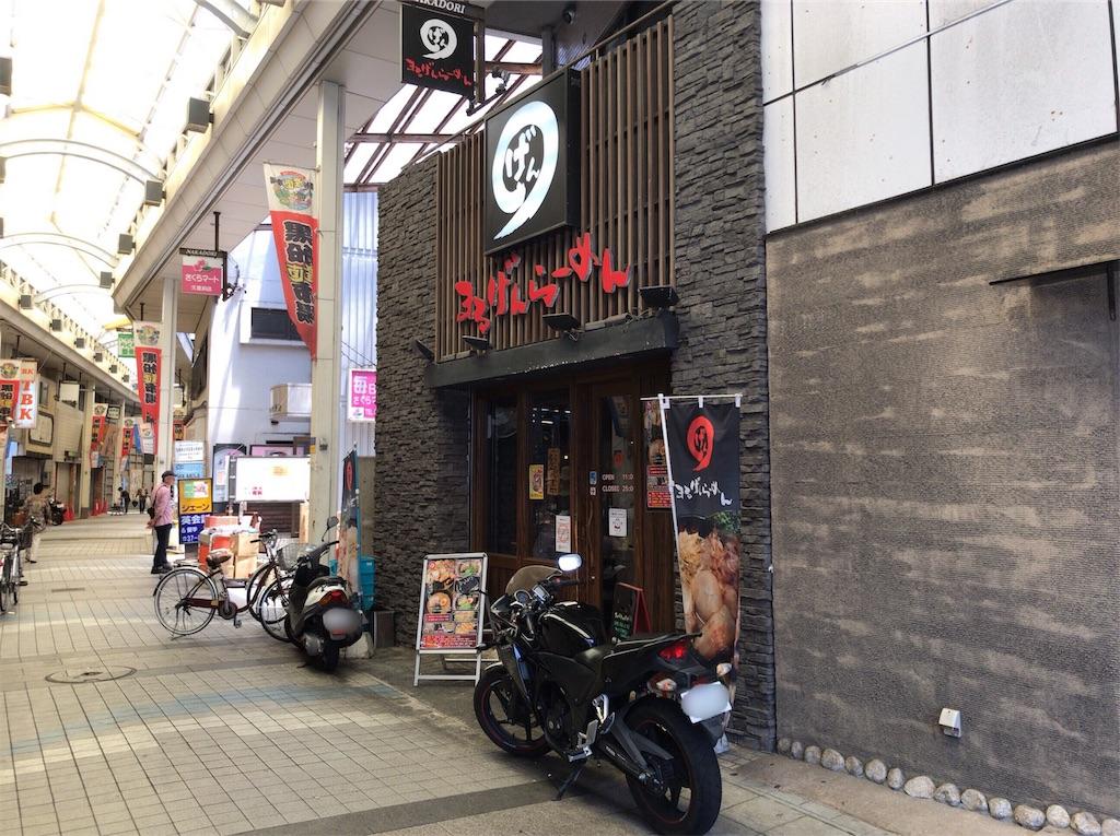 f:id:yokohamamiuken:20190620092828j:image