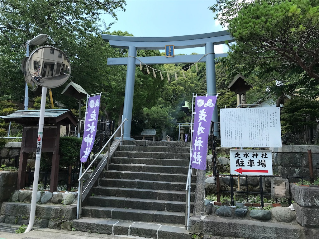 f:id:yokohamamiuken:20190620094242j:image