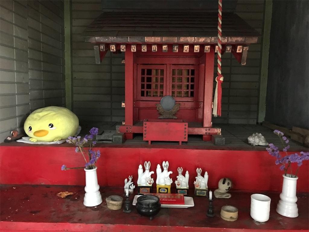 f:id:yokohamamiuken:20190620094350j:image