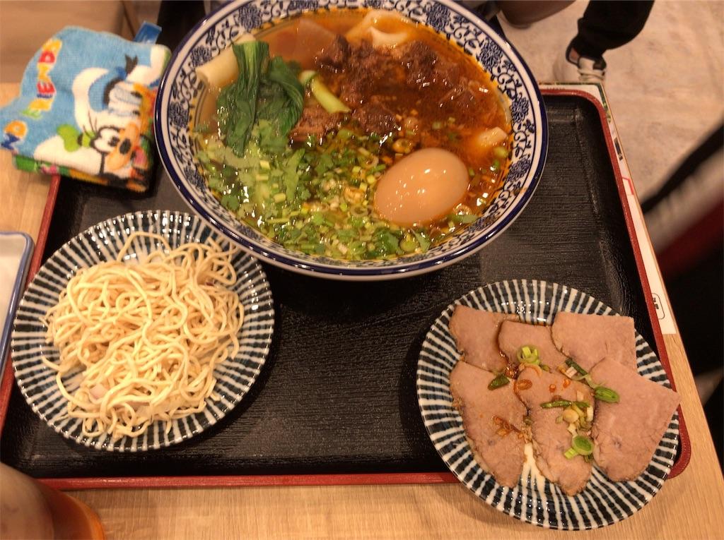 f:id:yokohamamiuken:20190621223818j:image
