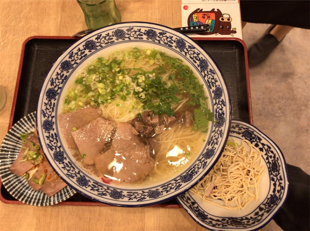 f:id:yokohamamiuken:20190621223830j:image