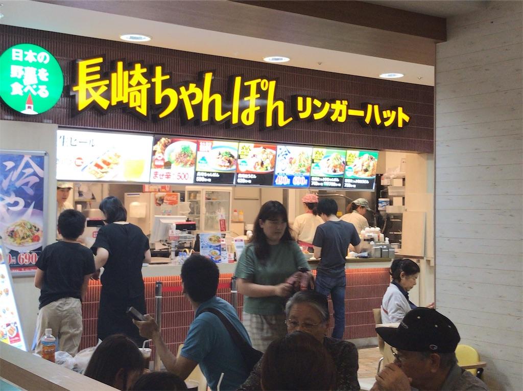 f:id:yokohamamiuken:20190623090343j:image