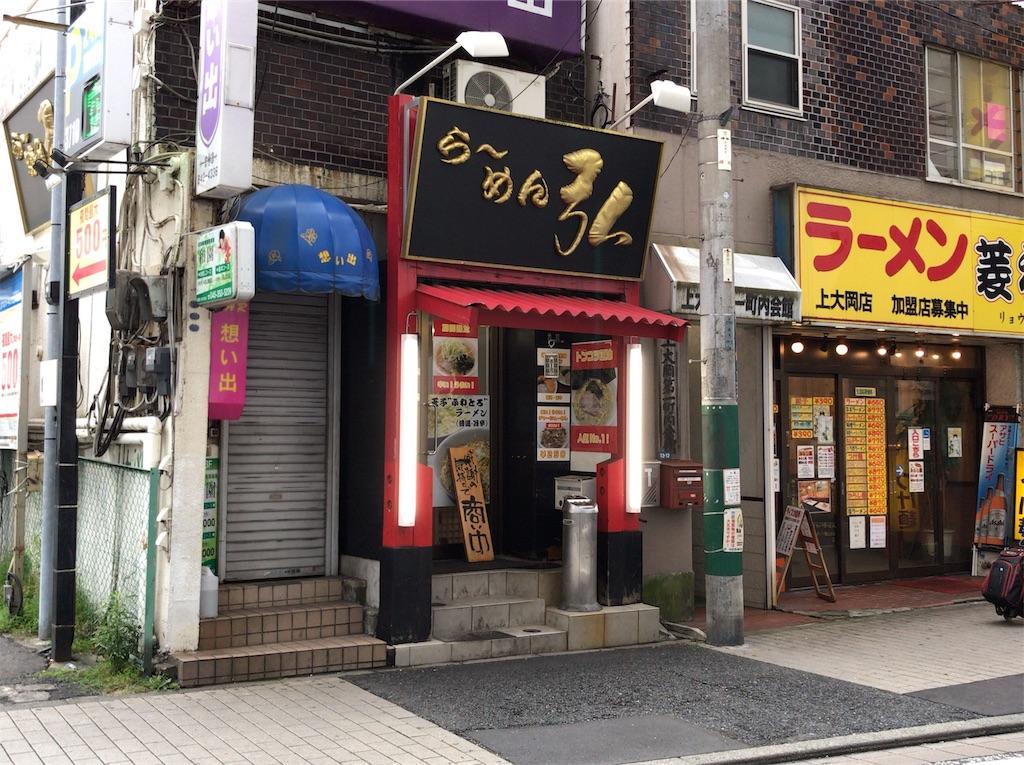 f:id:yokohamamiuken:20190623161543j:image