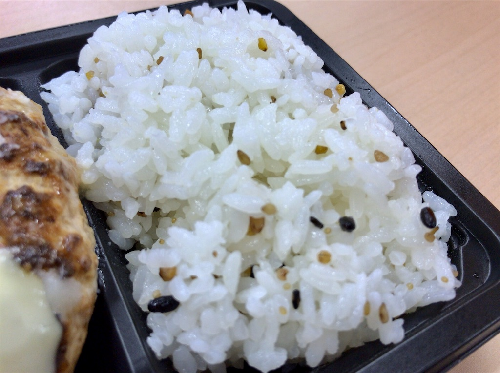 f:id:yokohamamiuken:20190624141207j:image