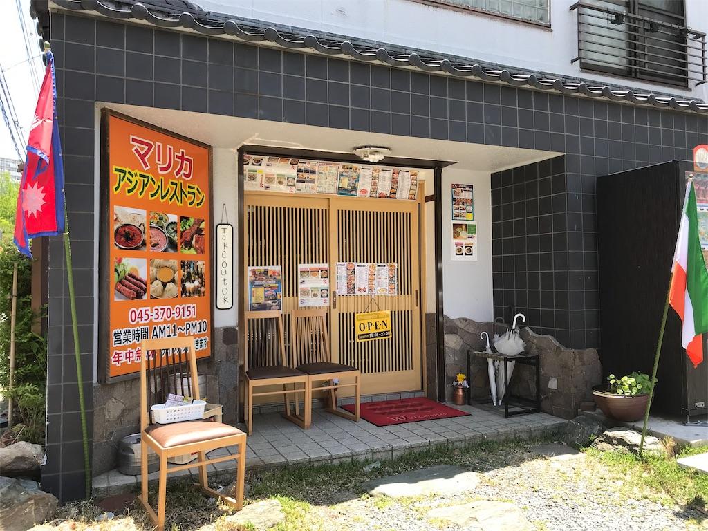 f:id:yokohamamiuken:20190626122725j:image