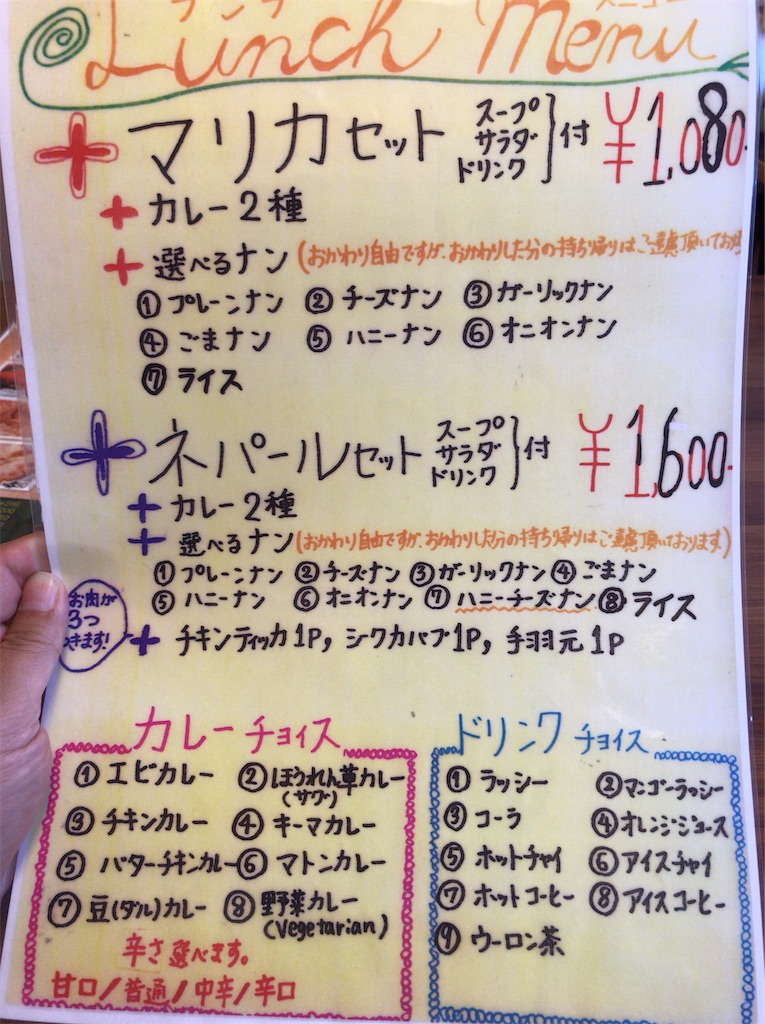f:id:yokohamamiuken:20190626122728j:image