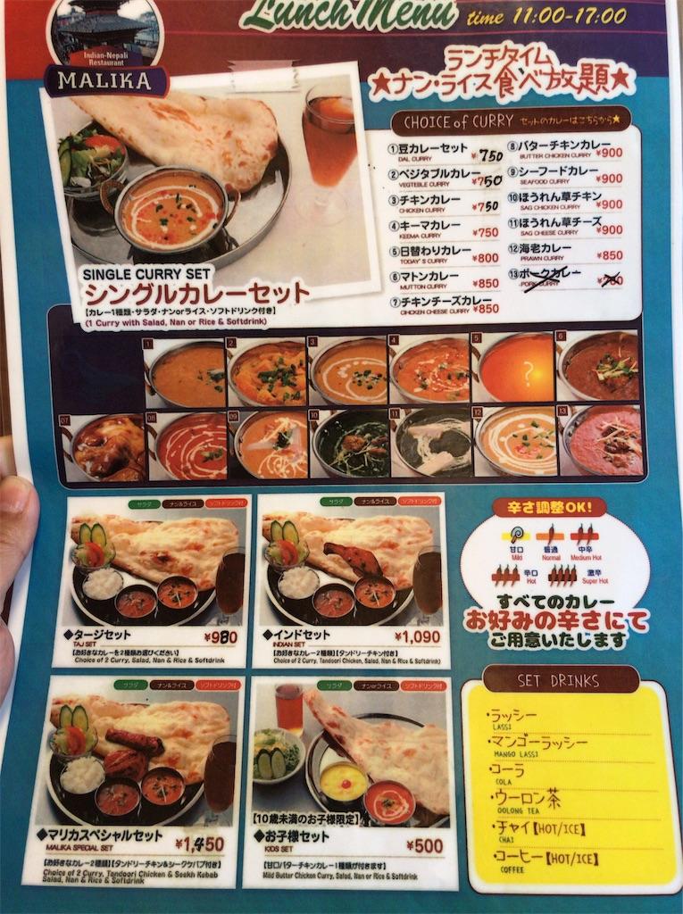 f:id:yokohamamiuken:20190626122743j:image