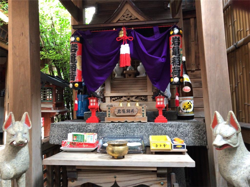 f:id:yokohamamiuken:20190628104540j:image