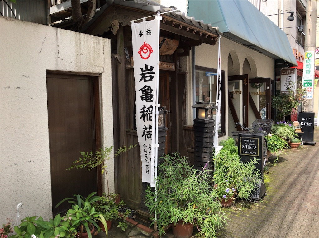 f:id:yokohamamiuken:20190628104547j:image