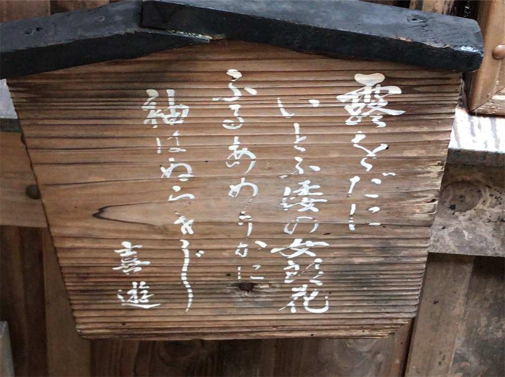 f:id:yokohamamiuken:20190628104550j:image