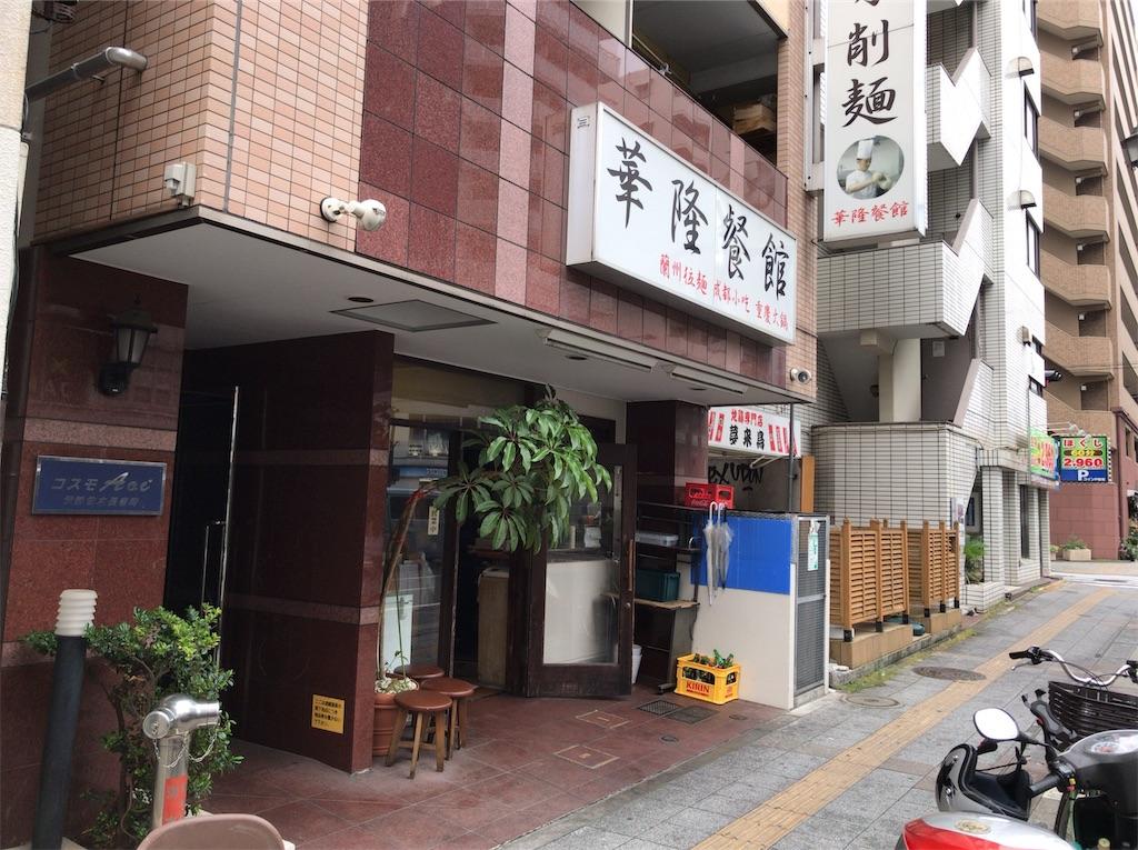 f:id:yokohamamiuken:20190702185406j:image