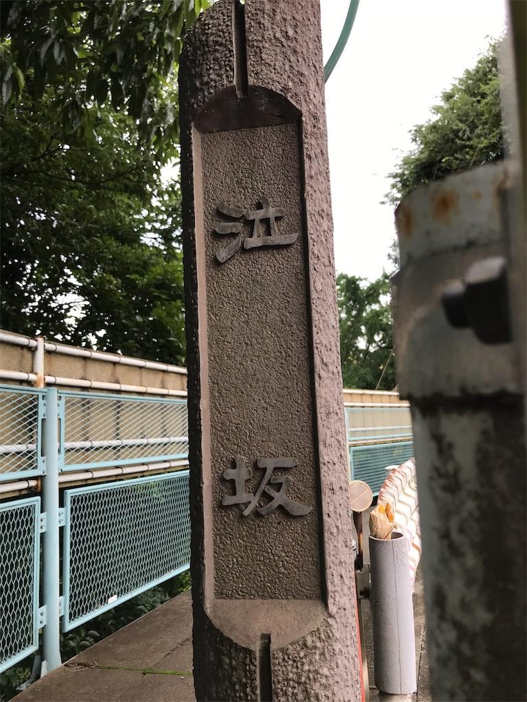 f:id:yokohamamiuken:20190702185758j:image