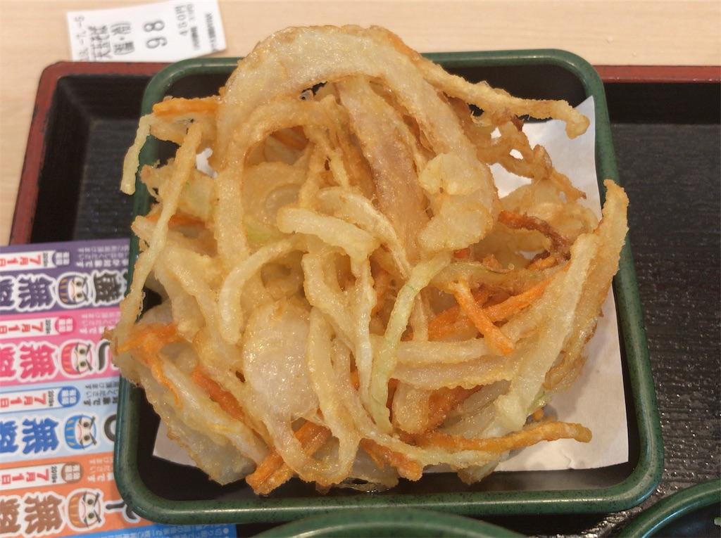 f:id:yokohamamiuken:20190705101418j:image