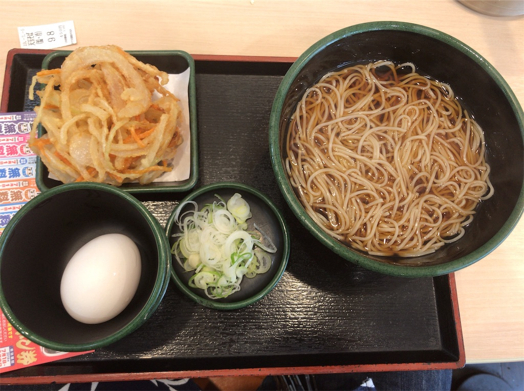 f:id:yokohamamiuken:20190705101426j:image