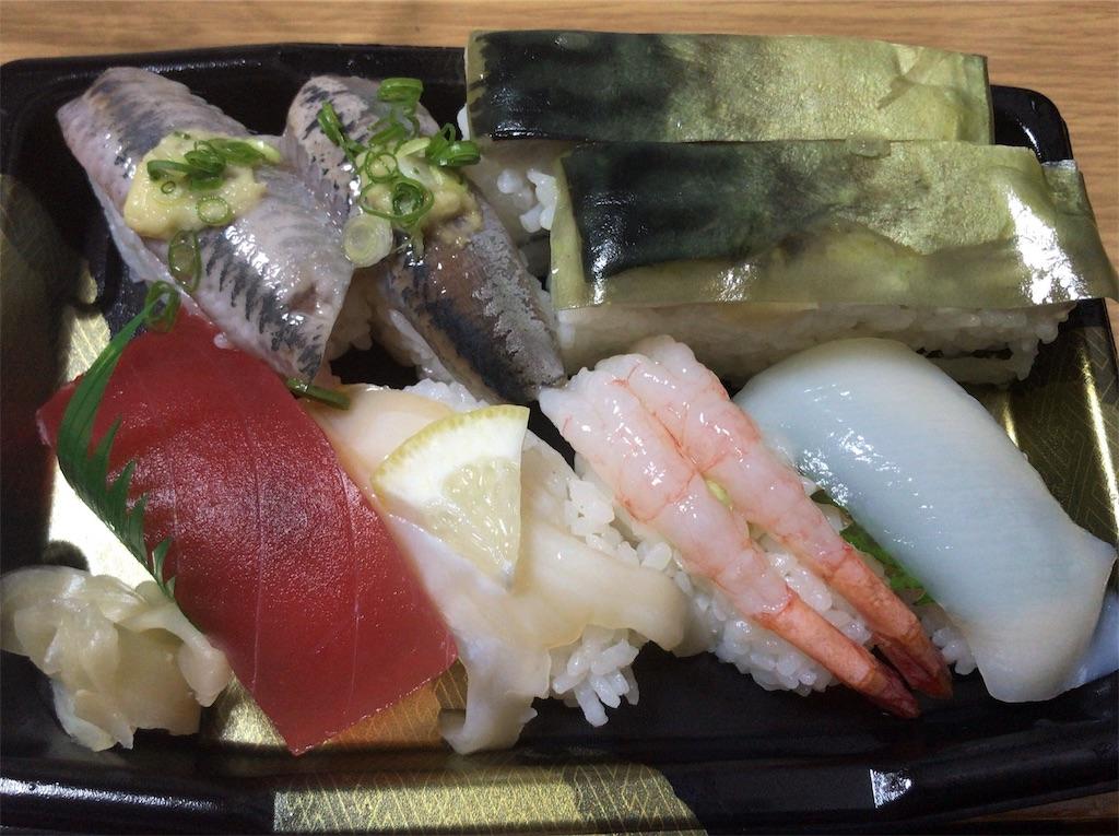 f:id:yokohamamiuken:20190707235005j:image