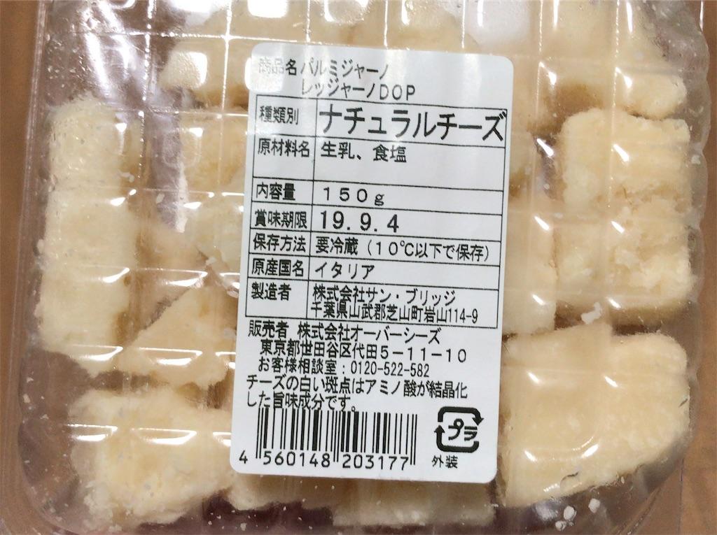 f:id:yokohamamiuken:20190709080224j:image