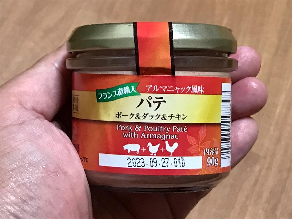 f:id:yokohamamiuken:20190710220405j:image