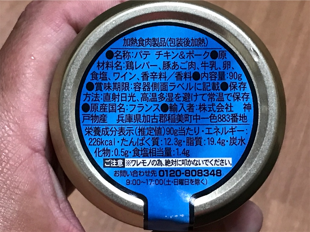 f:id:yokohamamiuken:20190710220409j:image