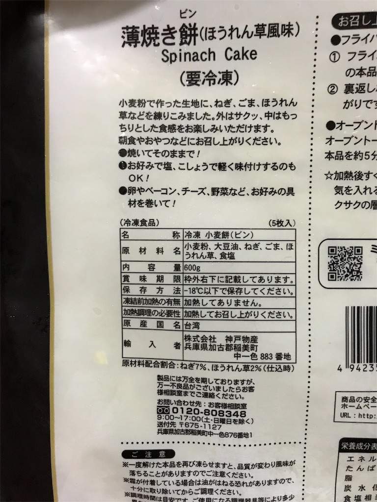 f:id:yokohamamiuken:20190710222300j:image