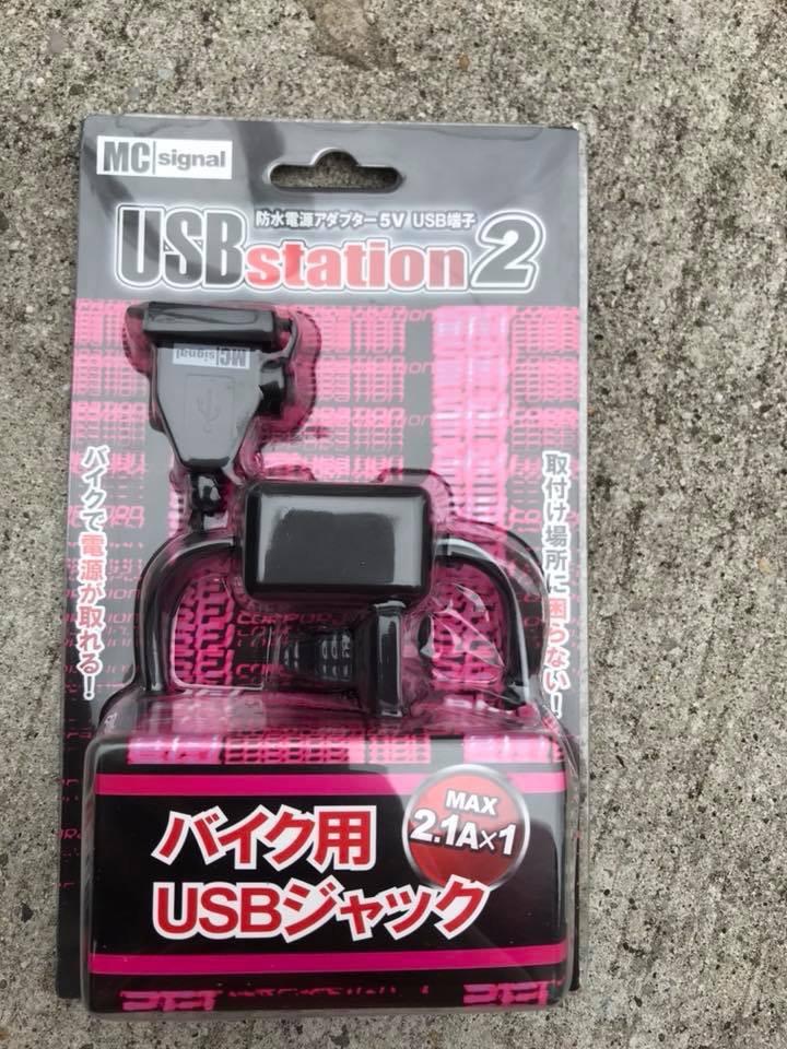 f:id:yokohamamiuken:20190710234222p:plain