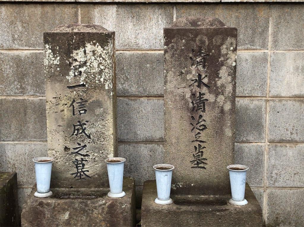 f:id:yokohamamiuken:20190711131655j:image