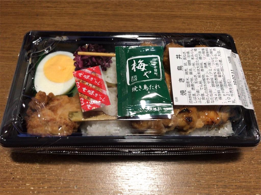 f:id:yokohamamiuken:20190711154856j:image
