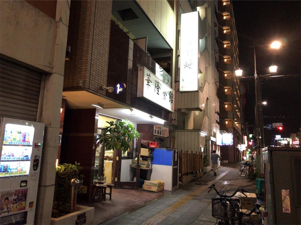 f:id:yokohamamiuken:20190712093419j:image