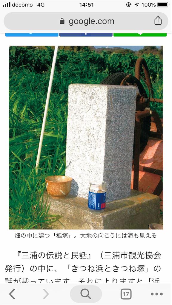 f:id:yokohamamiuken:20190713145241p:image