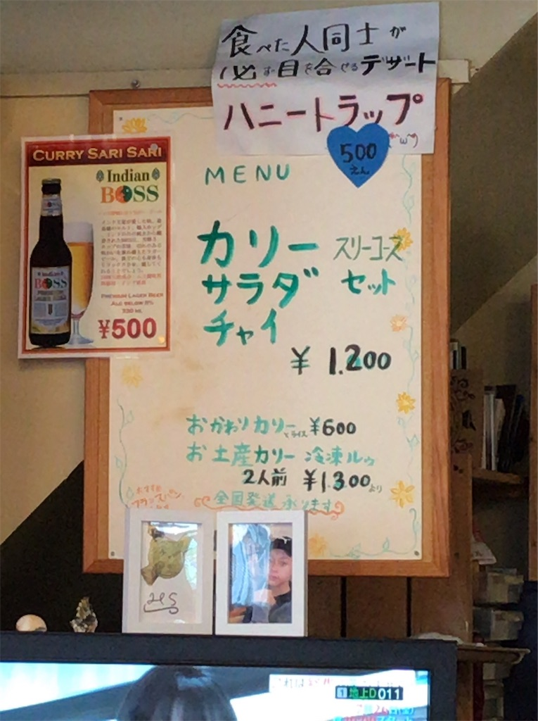 f:id:yokohamamiuken:20190715152615j:image