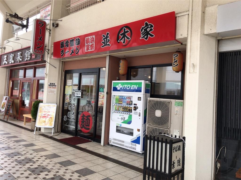 f:id:yokohamamiuken:20190718121554j:image