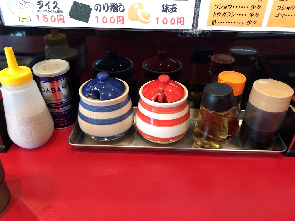 f:id:yokohamamiuken:20190718121558j:image