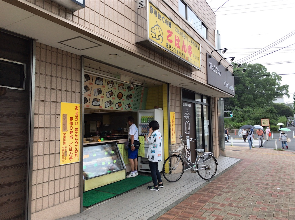 f:id:yokohamamiuken:20190722113324j:image