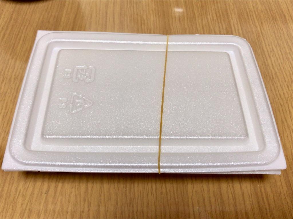 f:id:yokohamamiuken:20190722113328j:image