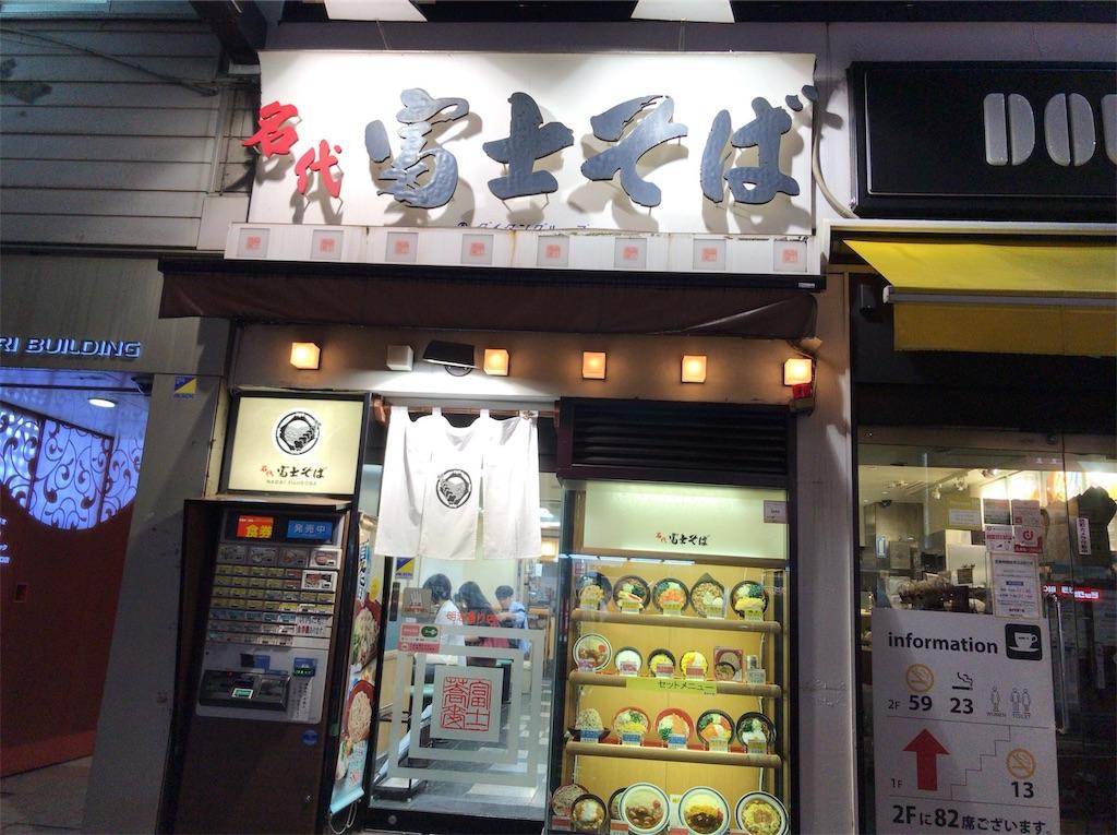 f:id:yokohamamiuken:20190724121557j:image