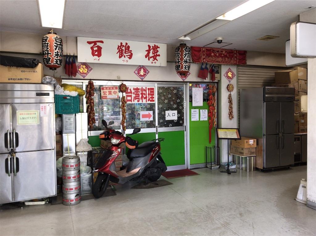 f:id:yokohamamiuken:20190724141309j:image