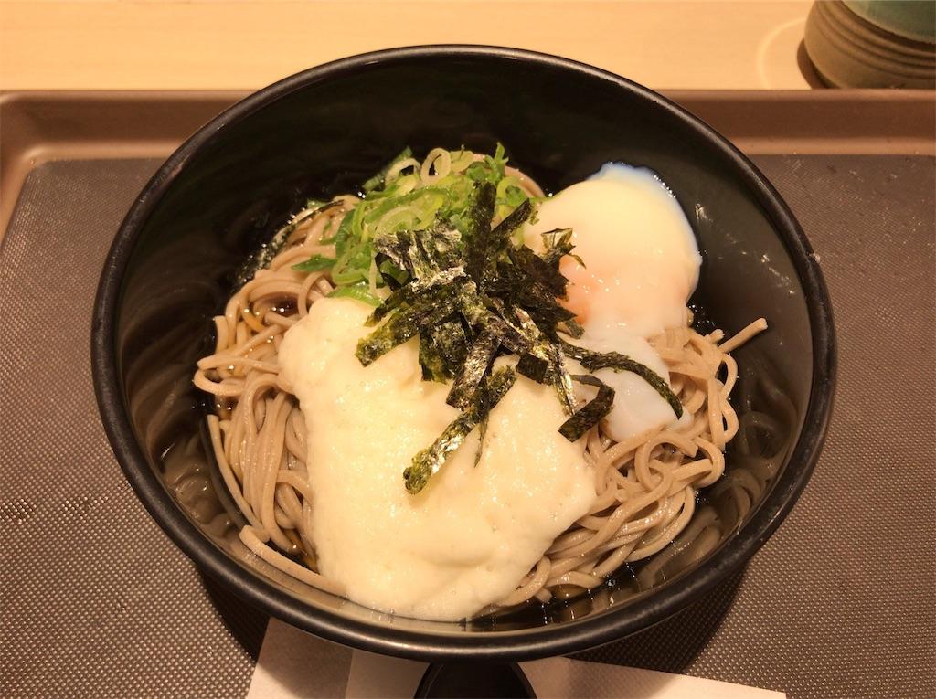 f:id:yokohamamiuken:20190726094630j:image