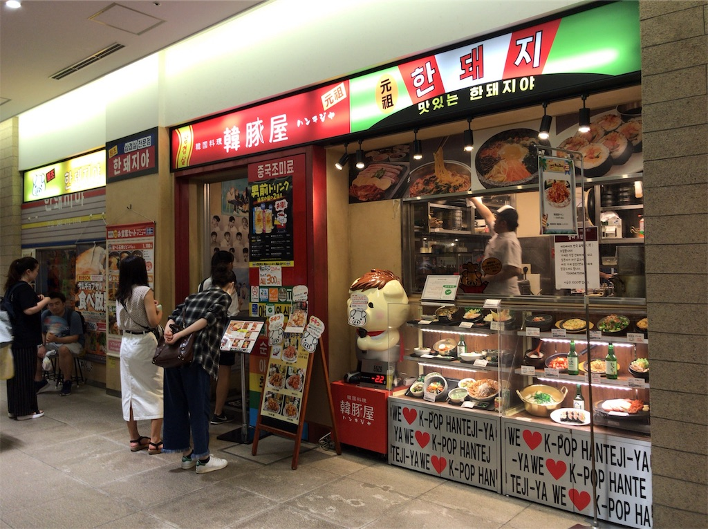 f:id:yokohamamiuken:20190726094739j:image