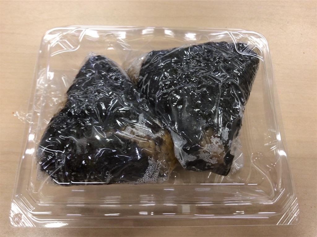 f:id:yokohamamiuken:20190728105148j:image