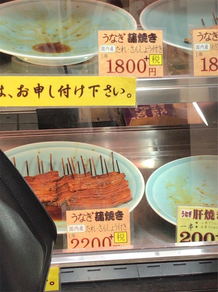 f:id:yokohamamiuken:20190728141101j:image