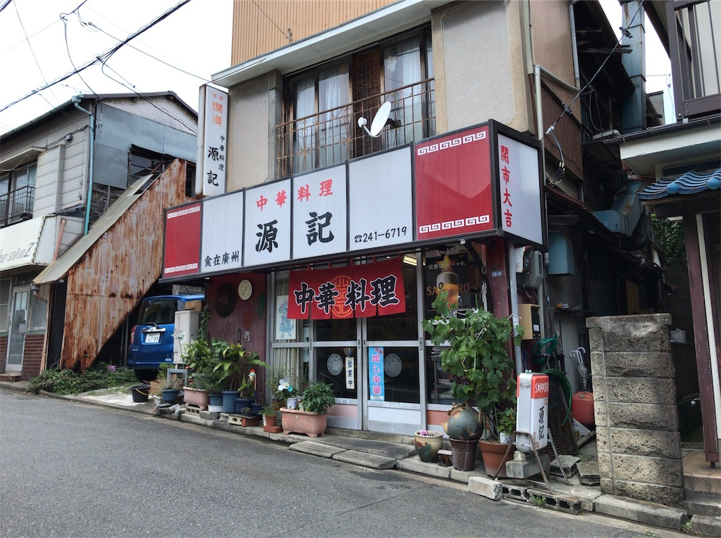 f:id:yokohamamiuken:20190730135111j:image