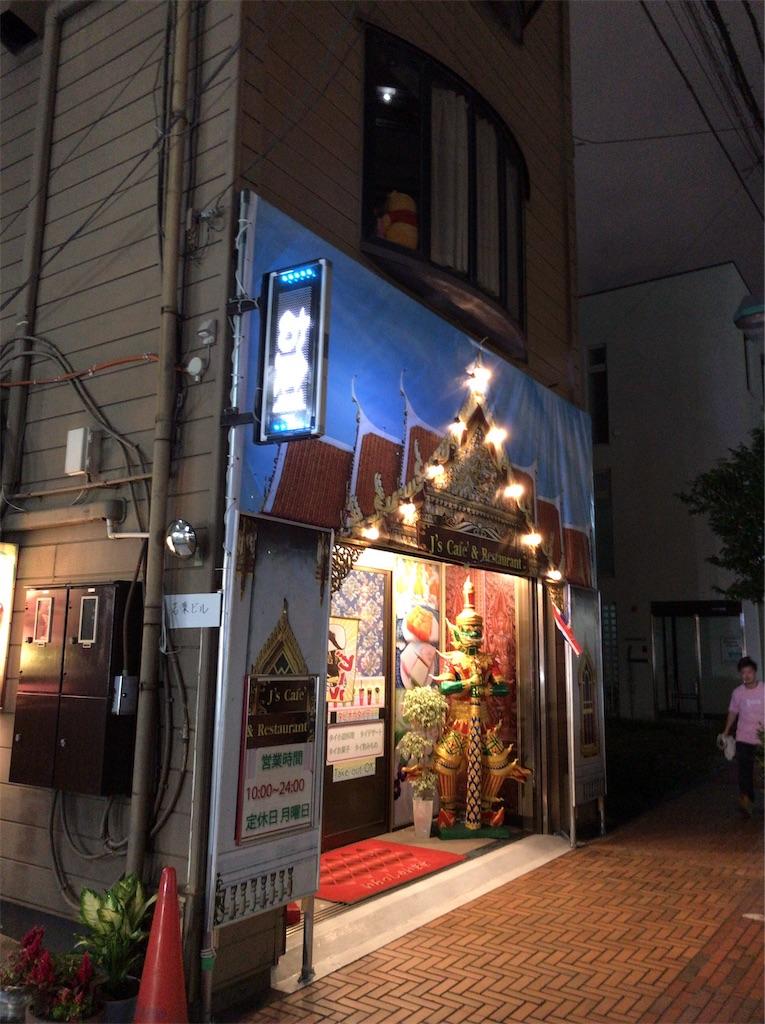 f:id:yokohamamiuken:20190731220540j:image