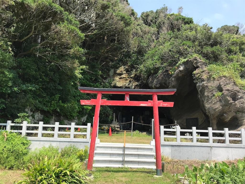 f:id:yokohamamiuken:20190731225821j:image