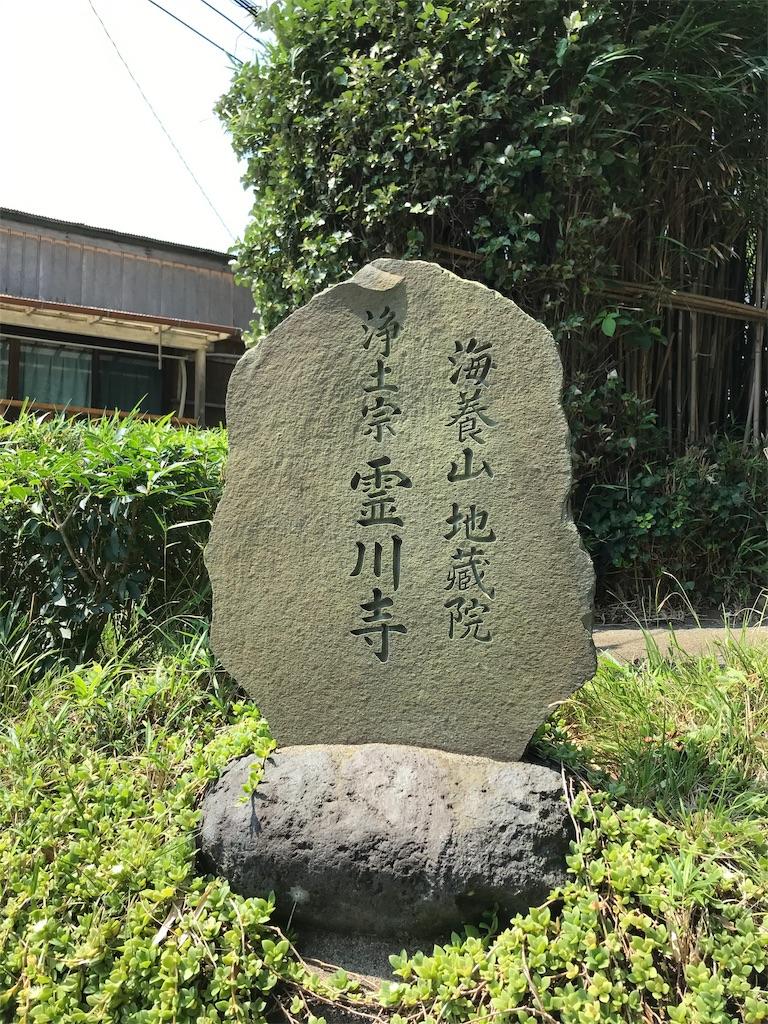 f:id:yokohamamiuken:20190801082354j:image