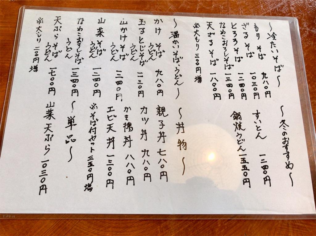 f:id:yokohamamiuken:20190812151626j:image